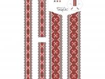 Вставки для дитячої сорочки «с-206 Ч»