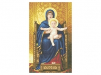 Схема вишивки бісером «Богородиця з немовлям» (В1)