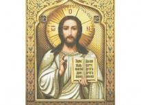 Схема вышивки бисером «Господь Вседержитель» (A1)