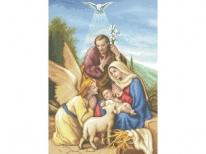 Схема вишивки бісером «Різдво Христове» (В1)