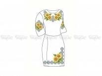 Заготовка женского платья  «Подсолнухи» РАСПРОДАЖА